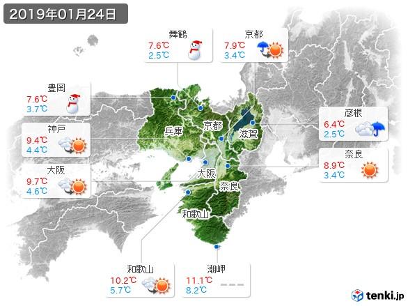 近畿地方(2019年01月24日の天気