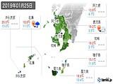 2019年01月25日の鹿児島県の実況天気