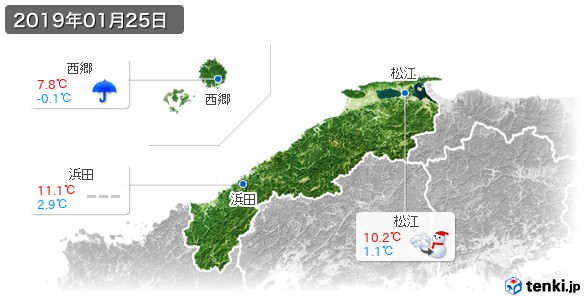 島根県(2019年01月25日の天気