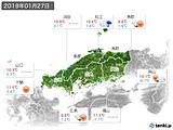 2019年01月27日の中国地方の実況天気
