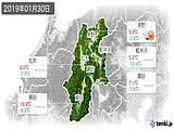 2019年01月30日の長野県の実況天気