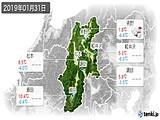 2019年01月31日の長野県の実況天気