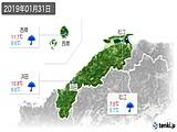 2019年01月31日の島根県の実況天気