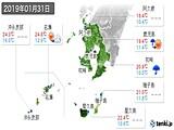2019年01月31日の鹿児島県の実況天気