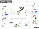 2019年01月31日の沖縄県の実況天気