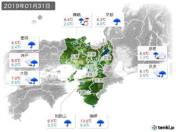 近畿地方(2019年01月31日の天気