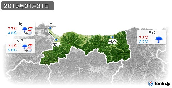 鳥取県(2019年01月31日の天気