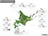 2019年02月03日の北海道地方の実況天気