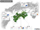 2019年02月03日の四国地方の実況天気