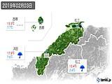 2019年02月03日の島根県の実況天気