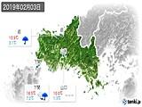 2019年02月03日の山口県の実況天気