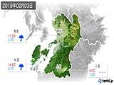 2019年02月03日の熊本県の実況天気