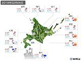 2019年02月04日の北海道地方の実況天気