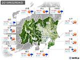 2019年02月04日の関東・甲信地方の実況天気