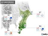 2019年02月05日の千葉県の実況天気