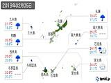 2019年02月05日の沖縄県の実況天気