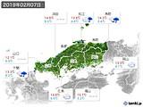 2019年02月07日の中国地方の実況天気