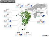 2019年02月07日の九州地方の実況天気