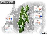 2019年02月07日の長野県の実況天気