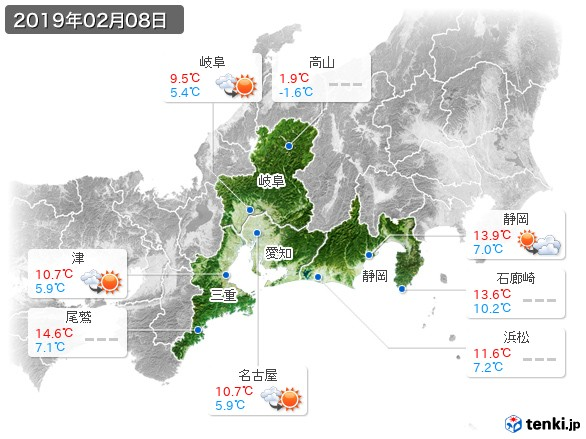 東海地方(2019年02月08日の天気