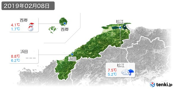 島根県(2019年02月08日の天気