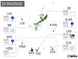 2019年02月09日の沖縄県の実況天気
