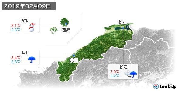島根県(2019年02月09日の天気