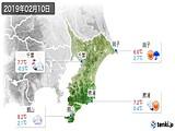 2019年02月10日の千葉県の実況天気