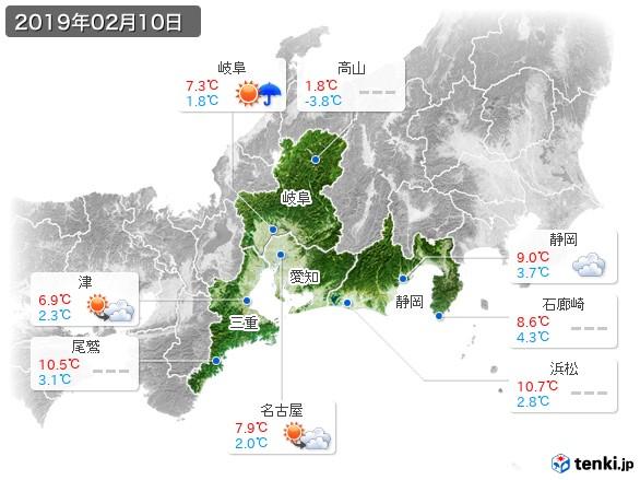 東海地方(2019年02月10日の天気