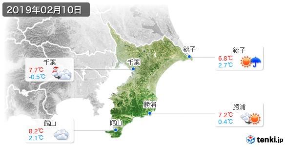 千葉県(2019年02月10日の天気