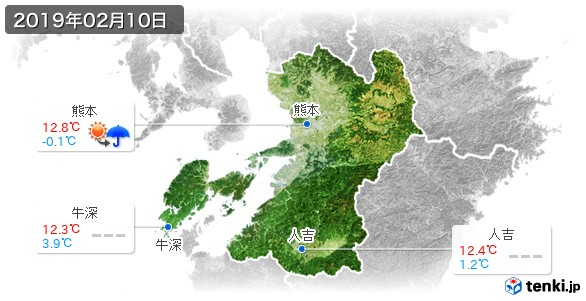熊本県(2019年02月10日の天気
