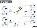 2019年02月11日の沖縄県の実況天気