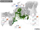 実況天気(2019年02月11日)