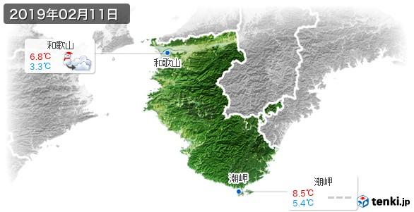 和歌山県(2019年02月11日の天気