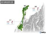 2019年02月12日の石川県の実況天気