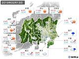 2019年02月13日の関東・甲信地方の実況天気