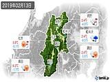 2019年02月13日の長野県の実況天気