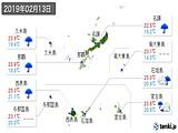 2019年02月13日の沖縄県の実況天気