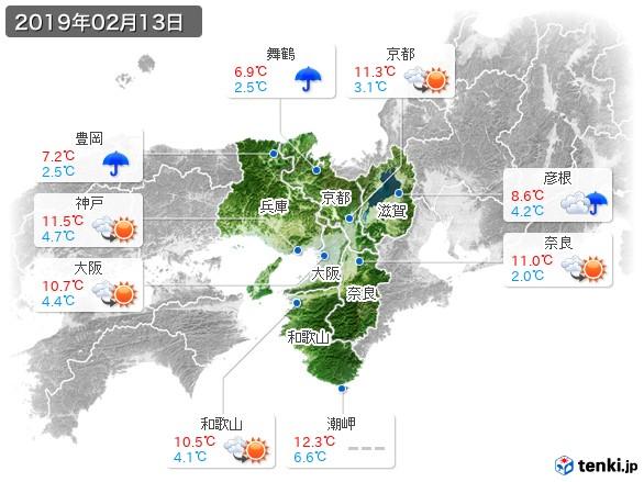 近畿地方(2019年02月13日の天気