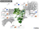 実況天気(2019年02月13日)