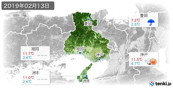 兵庫県(2019年02月13日の天気