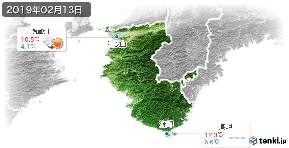 和歌山県(2019年02月13日の天気