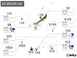 2019年02月14日の沖縄県の実況天気