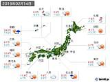 実況天気(2019年02月14日)