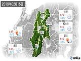 2019年02月15日の長野県の実況天気