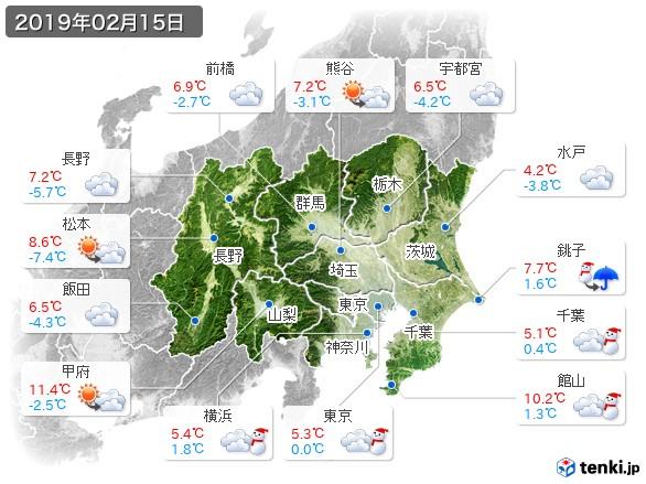 関東・甲信地方(2019年02月15日の天気