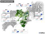 2019年02月16日の近畿地方の実況天気