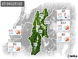 2019年02月16日の長野県の実況天気
