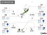 2019年02月16日の沖縄県の実況天気