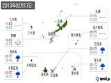 2019年02月17日の沖縄県の実況天気